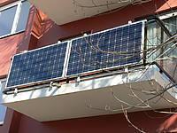 Deutsche Gesellschaft Fur Sonnenenergie E V 27 10 17 Resolution